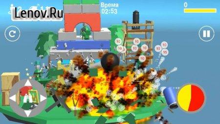 Fun Gun - funny logical shooter v 0.21 (Mod Ammunition)