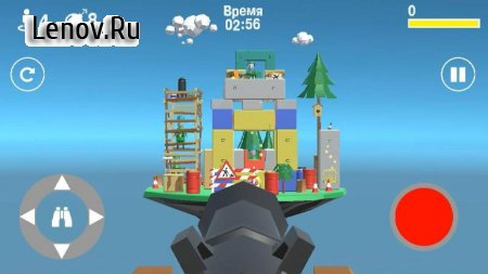 Fun Gun - funny logical shooter v 0.21 (Mod Ammunition)