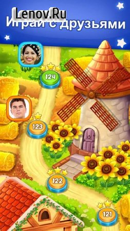 Fruit Cube Blast v 1.3.9  Мод (Unlimited Coins)