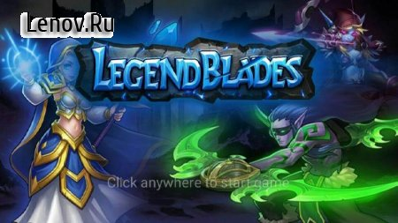 Legend Blades:War to world v 2.2 Мод (Unlimited coins/gems/skill points)