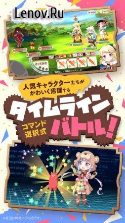 Kirara Fantasia (обновлено v 1.2.4) Мод (High Def/Speed/Luck)