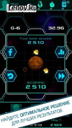 Alien Bricks v 1.0.2 (Mod Money)
