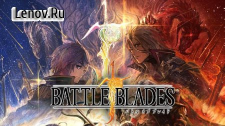 Battle of Blades v 1.4.0 Мод (High Attack/Defense/HP)