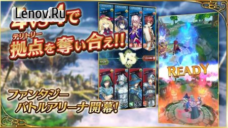 Battle of Blades v 1.2.0 Мод (High Attack/Defense/HP)
