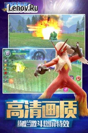 POKEMON COUNTER ATTACK v 1.0 Мод (No Skill Cd/Monster No Attack)