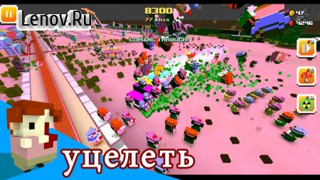 Zombie Bloxx v 2.0.0 Мод (Free Shopping)