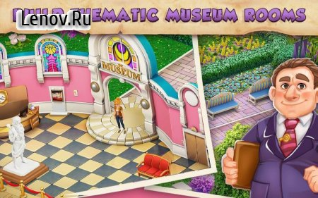 My Museum Story: Mystery Match v 1.61.0 Мод (Unlimited Gold Coins)
