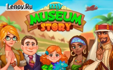 My Museum Story: Mystery Match v 1.61.2 Мод (Unlimited Gold Coins)