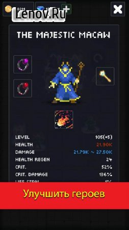 DUNIDLE - Idle Pixel Dungeon v 1200000045 (Mod Money)