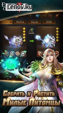 Eternity Guardians v 1.6.4 Мод (много денег)