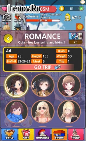 The King of Love: DATING GAME v 1.6.1 Мод (Crazy Damage/Infinite Coins)