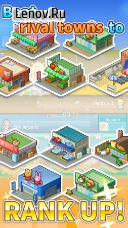 Dream Town Story v 1.6.4 Мод (Infinite Gem)