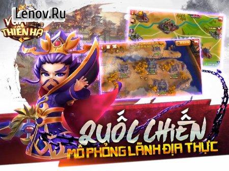 Скачать взломанную игру Vua Thien Ha Tam Quoc Chibi v 2.2.3.1116 (Mod Fast Win/Win PVP)