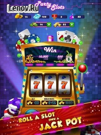Скачать взломанную игру Casino Vegas: Coin Party Dozer v 7.2.1 Мод (Infinite Coins/Gems/Gold/Cash/Tokens)