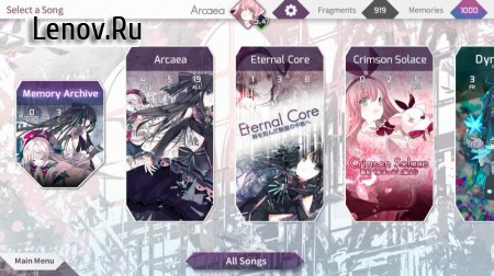 Arcaea - New Dimension Rhythm Game v 2.4.2 Мод (Unlock all song packages)