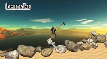PersonBox: hammer jump v 17 Мод (много денег)