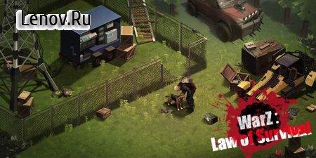 WarZ: Law of Survival v 2.1.3 Мод (много денег)