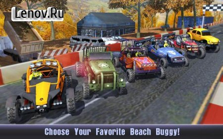 Summer Buggy: Asphalt Sky v 1.2 (Mod Money/Unlocked)