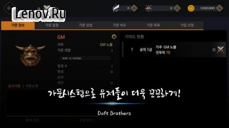 Noble: Wizards (Daft Brother) (обновлено v 1.0.4.7) Мод (Unlimited All)