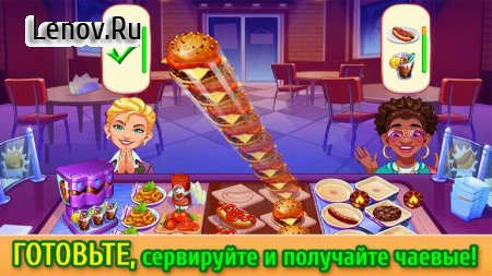 Cooking Craze v 1.39.0 (Mod Money)