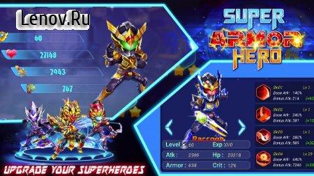Superhero Armor v 1.0.11 (Mod Money)