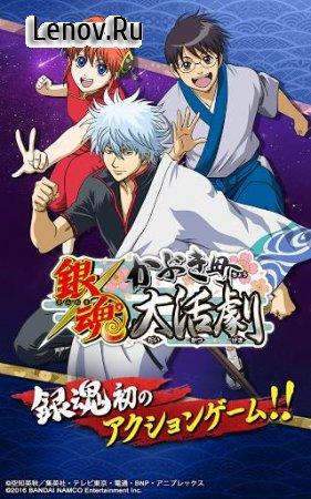 Gintama Kabuki District Great Action Movie v 8.0.1 (High Damage/God Mode)