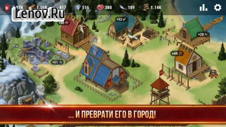 Vikings Odyssey v 1.0 (Mod Money)