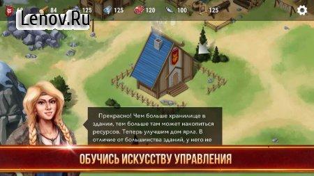 Vikings Odyssey v 1.1.3 (Mod Money)