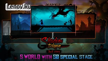 Shadow Stickman: Fight for Justice v 1.66 (Mod Money)