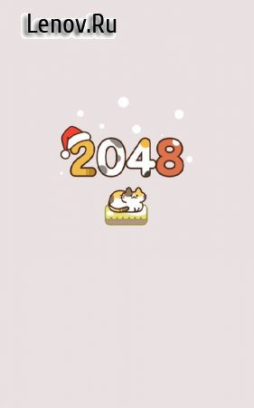 2048WalkingCat v 2.0.1 Мод (Free Shopping)