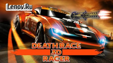 Mad Death Race: Max Road Rage v 1.8.7 (Mod Money)