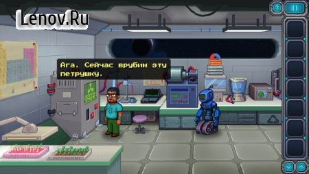 Odysseus Kosmos: Adventure Game v 1.0.14 Мод (Free Shopping)
