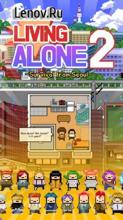 Living Alone 2 v 1.0.1 Мод (Unlimited Gems)