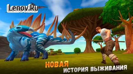 Jurassic Survival Island 2: Dinosaurs & Craft v 1.4.8 Мод (Unlimited Golds/Crystals/Ancillary)