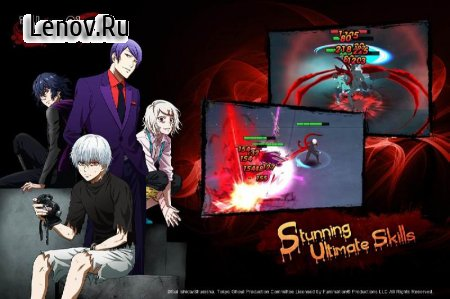 Tokyo Ghoul:Dark War v 1.2.1 Мод (High Skill DmG/No Skill CD)