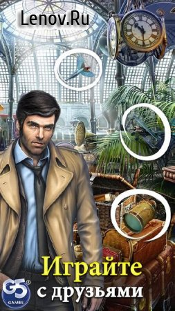 Hidden City®: Hidden Object Adventure v 1.31.3101 (Mod Money)
