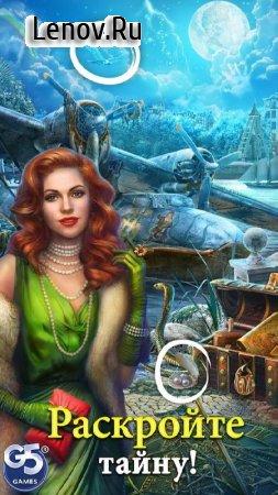 Hidden City®: Hidden Object Adventure v 1.25.2505 (Mod Money)