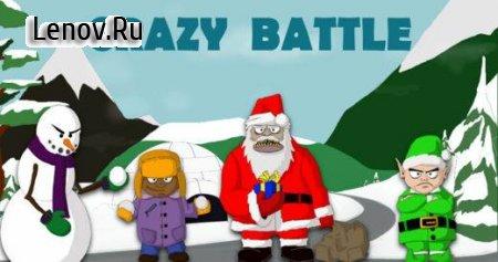 Johnny Crazy Battle v 1.1.1 (Mod Money)