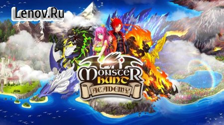 Monster Hunt Academy (обновлено v 1.3.0) Мод (Weak enemy)