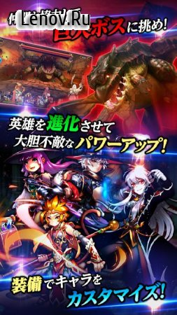 Granvilier v 1.0.12 (One Hit Kill/God Mode/Unlimited Skills)