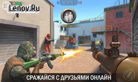 Crime Revolt - Online Shooter v 2.04 (Mod Ammo)