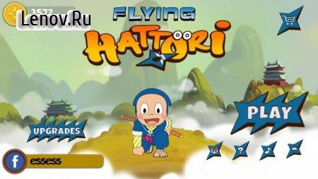 Flying Hattori v 4.6 (Mod Money)