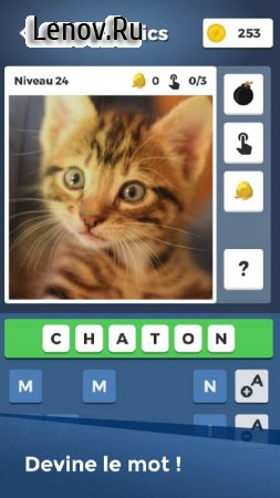 Duel Pics – Guess the picture ! v 1.1 Мод (Premium Unlocked/Unlimited Moves/Boosters)