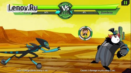 Ben 10: Alien Evolution v 1.0.10 (Mod Money)