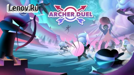 Archer Duel v 1.0.8 Мод (Unlimited currencies/You are vip/Unlock rush)
