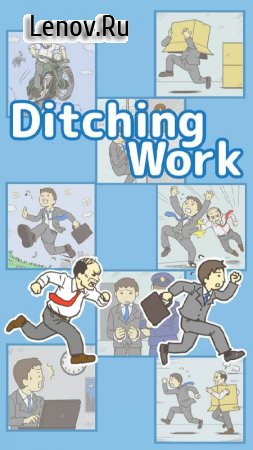 Ditching Work -Escape Game v 2.1 Мод (Unlocked)