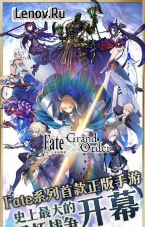 Fate/Grand Order v 2.8.1 (Menu/Auto Win/God Mode)