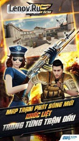 Phuc Kich Mobile v 2.2.23 Мод (See through walls)