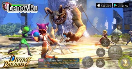 Divine Paradise (Dragon Nest Awaken EN) v 1.0.0 Мод (Infinite MP/No Skill Cooldown & More)