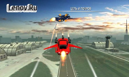Flying Car Shooting v 1.4 (Mod Money)